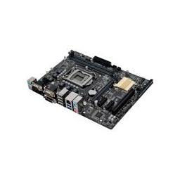 Asus H110M-C/BR Micro ATX LGA 1151