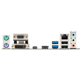 Asus PRIME H270M-PLUS Micro ATX LGA 1151