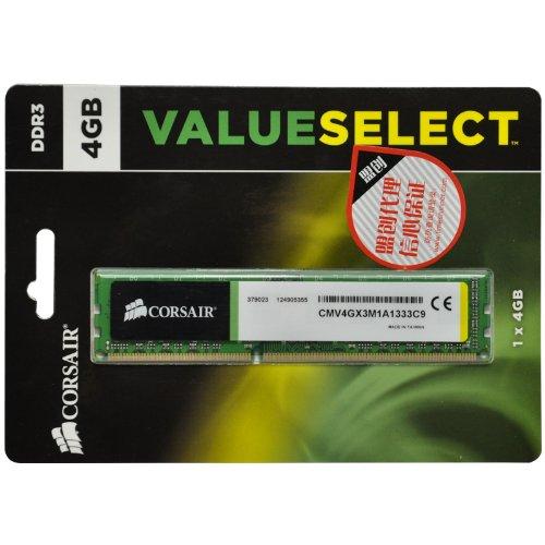 Corsair ValueSelect 4GB (1x4GB) DDR3-1333
