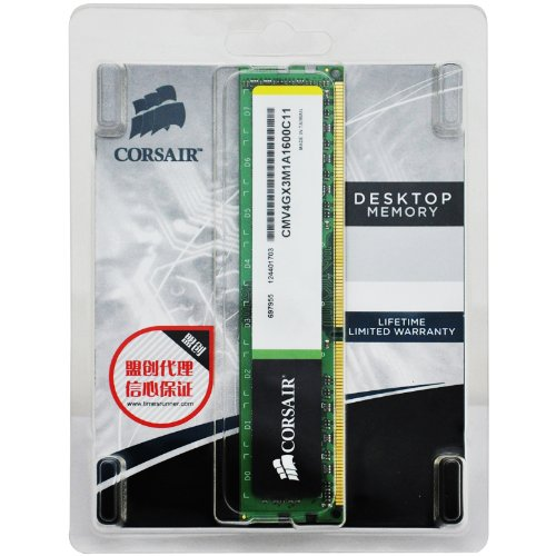 Corsair ValueSelect 4GB (1x4GB) DDR3-1600