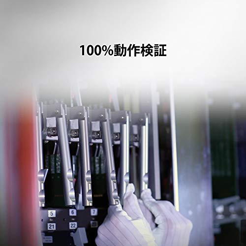 Kingston ValueRAM 8 GB (1x8 GB) DDR3-1600