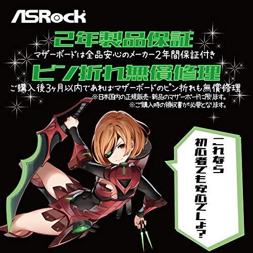 ASRock B450 Steel Legend ATX AM4
