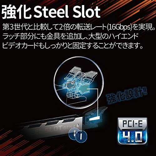 ASRock B550 PG Velocita ATX AM4