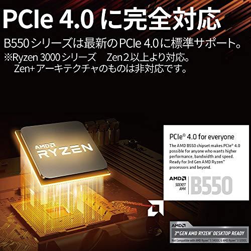 ASRock B550 Pro4 ATX AM4