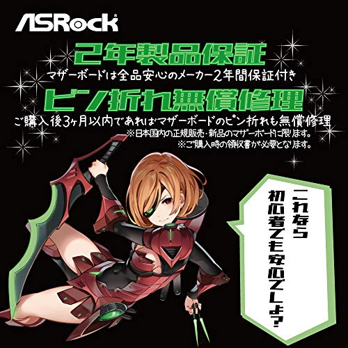 ASRock B550 Steel Legend ATX AM4