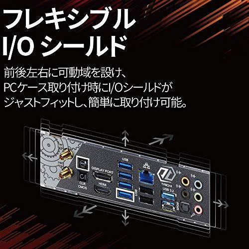ASRock B550 Taichi ATX AM4