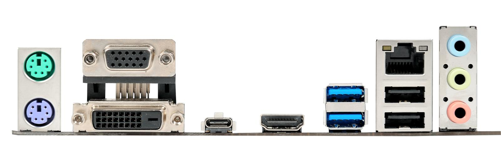 Asus PRIME Z270M-PLUS Micro ATX LGA 1151